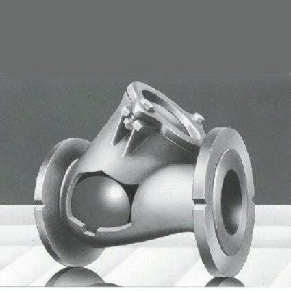 Kugel-Rückschlagventil geflanscht Art. KRVFE, DN 200